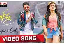 Photo of Super Cute Video Song Download – Bheeshma Video Songs Download