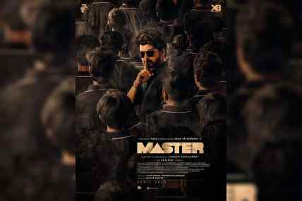 2020 Tamil Master Video Songs Download Hd Mp4songsdownload