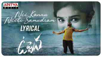 Nee Kannu Neeli Samudram mp3 Song Download