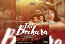 Photo of Dil Bechara Video Songs Download – Mp4 Video Songs Download