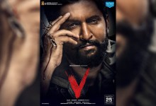 Photo of Nani V Movie video songs Download – V Video songs Download Mp4