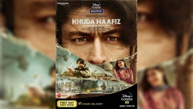 Photo of khuda haafiz video songs download – Mp4 video songs Download