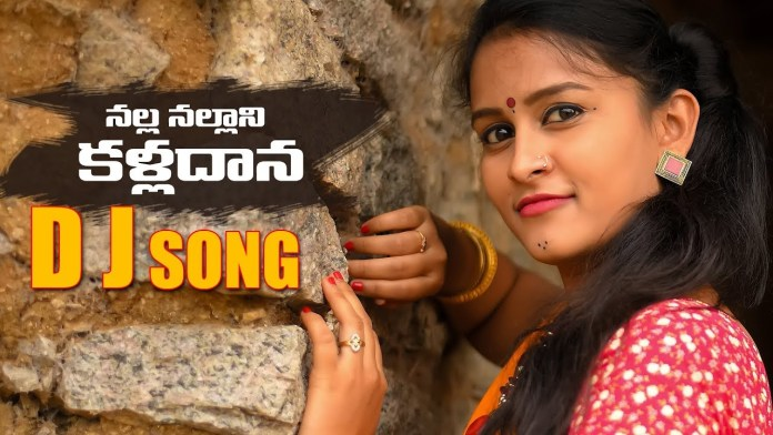 Nalla Nallani Kalla Dana Song Download