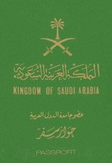 The passport of Saudia Arabia