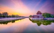 Reasons Beijing Radar