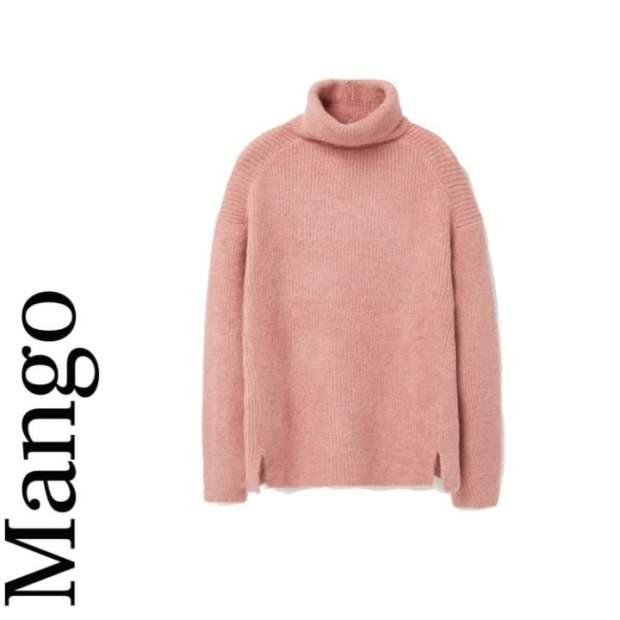 Stand-collar sweater, £39.99, Mango