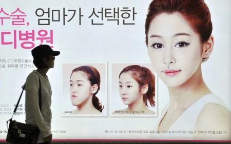 Resultado de imagen para korean famous surgery announcement