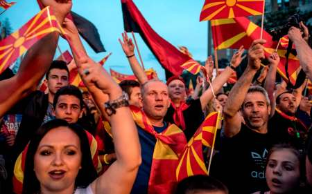Bildergebnis für Macedonia officially changes its name to North Macedonia