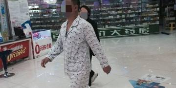 Chinese city apologises for 'naming and shaming' residents wearing pyjamas in the streets