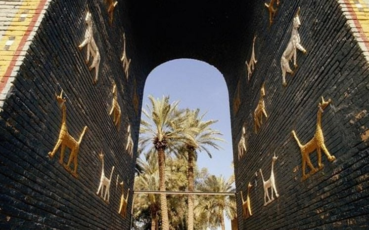 Babylon, which was in modern day Iraq, was once one of the most advanced cultures in the world