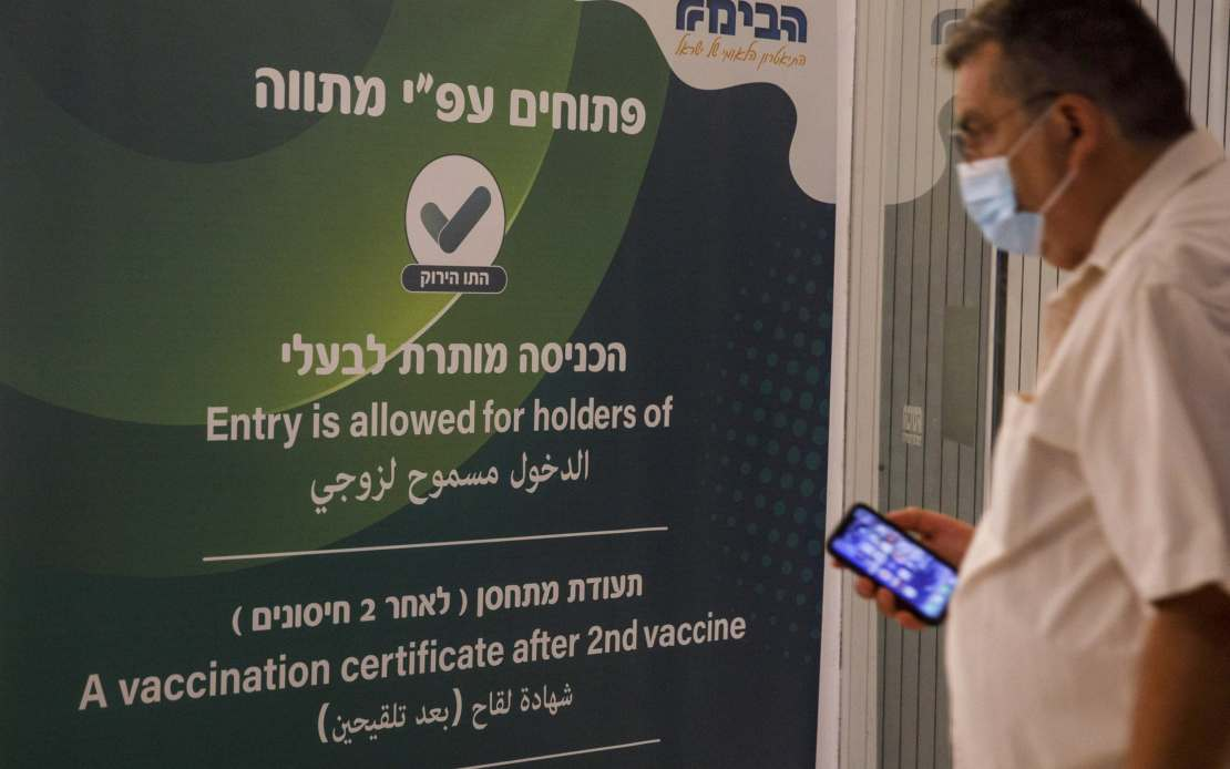 Israel operates its own green pass scheme