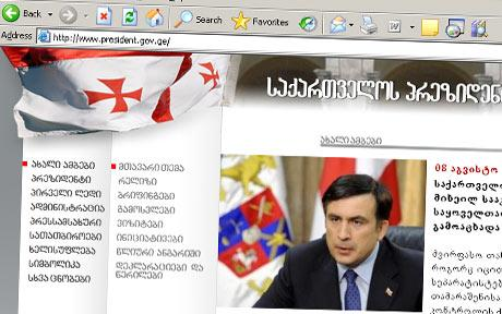 The official website of Mikheil Saakashvili, the Georgian President