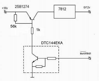 Схема блока питания телевизора самсунг 5081