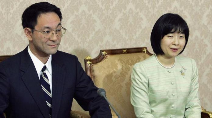Princess Sayako To Wed Yoshiki Kuroda
