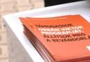 A Fidesz Pakson is gyűjti a támogató aláírásokat