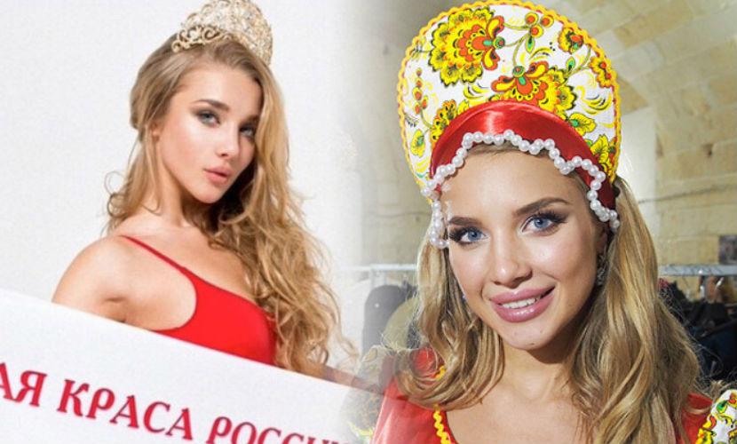 В конкурсе Мисс Бикини мира-2015 победила россиянка хотя у девушки воровали купальник и подсыпали в туфли стекло
