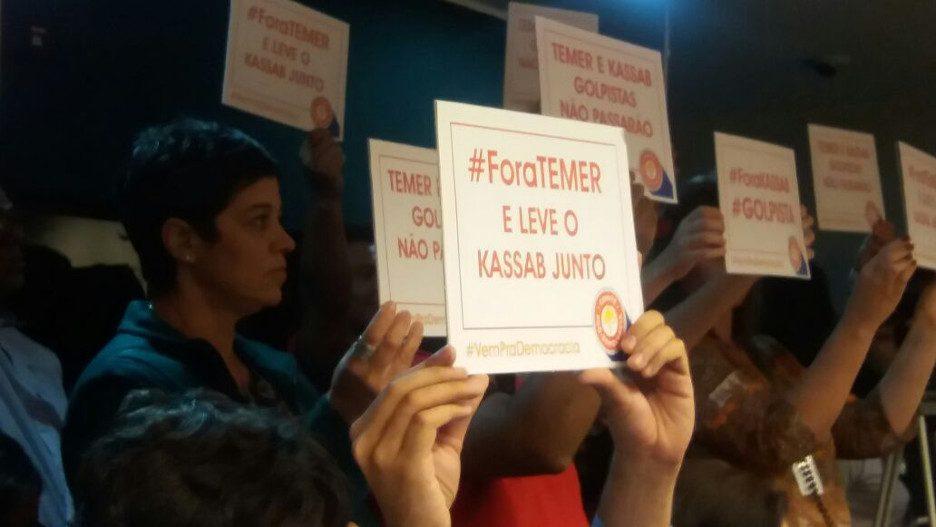 protesto camara contra governo temer e fusao mcti minicom