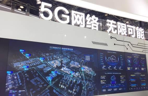 huawei-5G-fatiamento