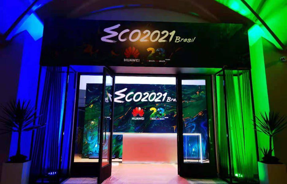 Lançamento do centro de inovação e tecnologia da Huawei - Foto FSB Comunicação
