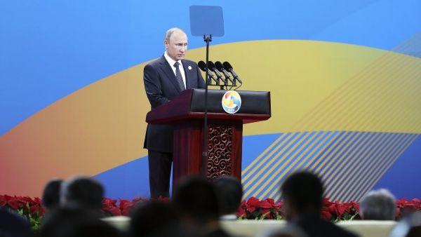 El líder ruso abogó por medidas renovadas en la lucha contra el terrorismo.