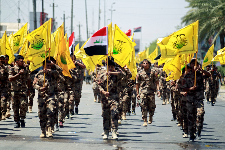 Iraqi Shi