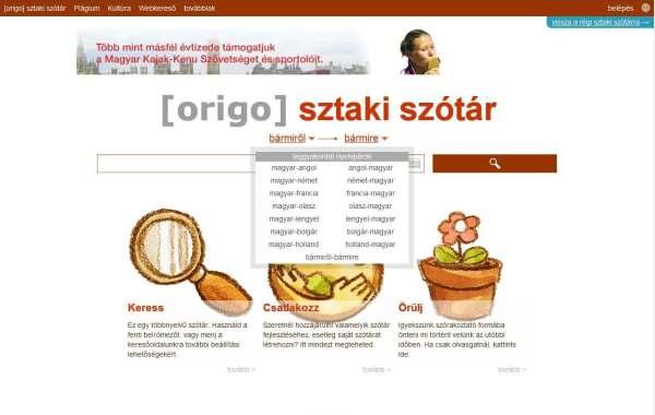 SZTAKI szótár