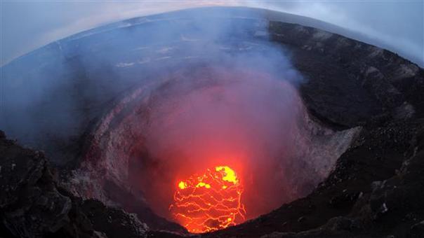 A Kilaue fortyog. Fotó: WSJ