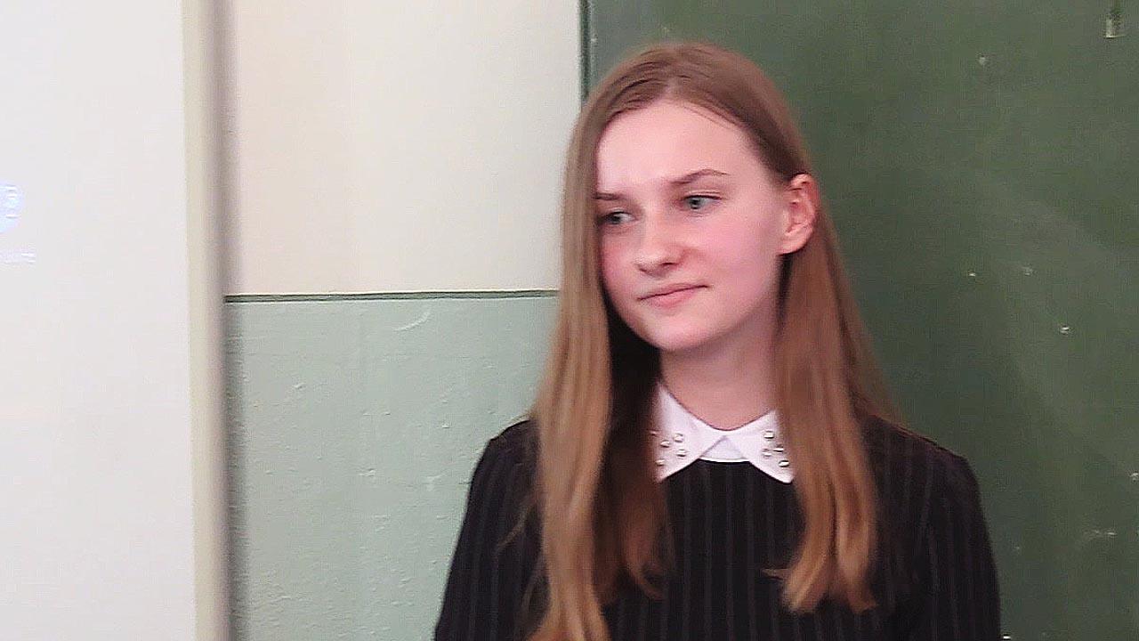 Straňák Emma