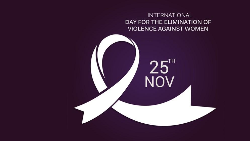 A nők elleni erőszak megszüntetésének világnapja