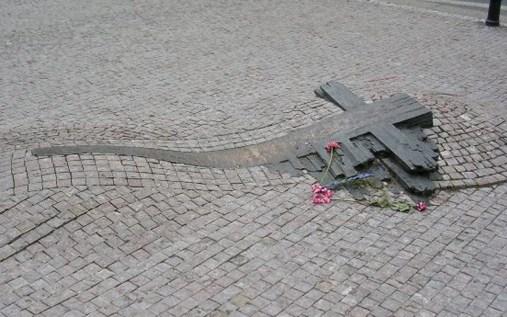 Jan Palach / Jan Zajíc Memorial