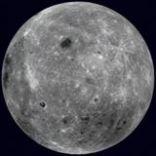 A Hold, ahogy sohasem láthatjuk