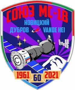 Soyuz MS-18 Szojuz MS-18