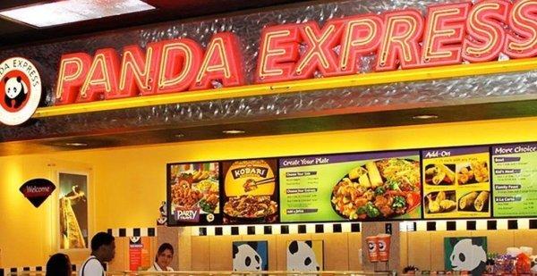Panda Express Tellermate Spain