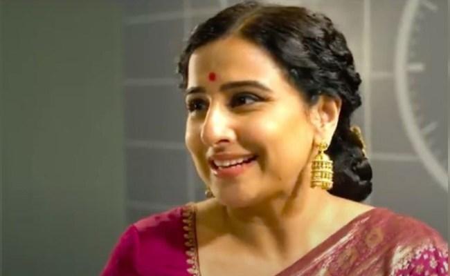 Shakuntala Devi Vidya Balan Takes Us Back In Time