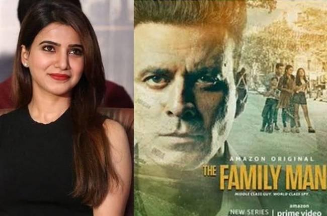 Telugu star Samantha Akkineni roped in for The Family Man Season 2