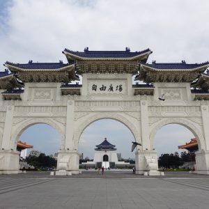 Itinerario de Taiwán en 15 días