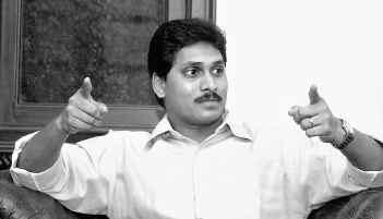 YS Jagan Odharpu Yatra : Part I