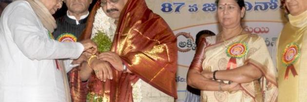 Telugu Ornaments