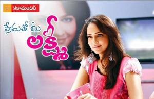 Addressing a Small Criticism About My Interview with Manchu Lakshmi