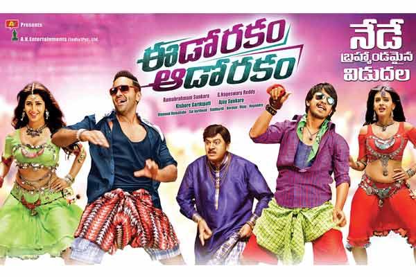 Eedo Rakam Aado Rakam Review, ERAR Telugu Review, Manchu Vishnu and Raj Tarun, Eedo Rakam Aado Rakam movie Review, Eedo Rakam Aado Rakam Rating