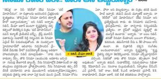 sakshi insecurity about pawan continues