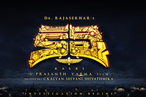 Dr Rajasekhar next film is Kalki