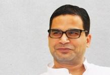 IPAC Prashant Kishor