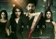 Seven Telugu Movie Review