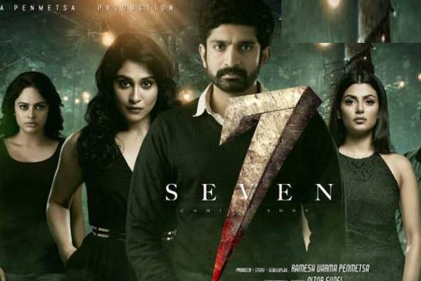 Seven Telugu Movie Review