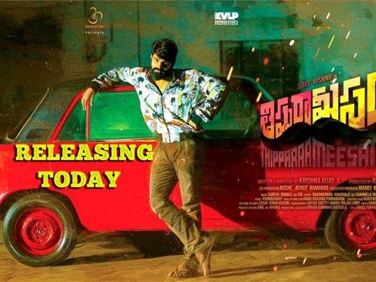 Thippara Meesam Movie Review