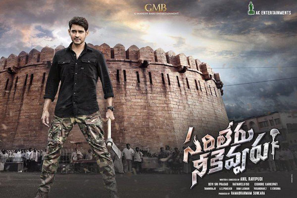 Sarileru-Neekevvaru-Review