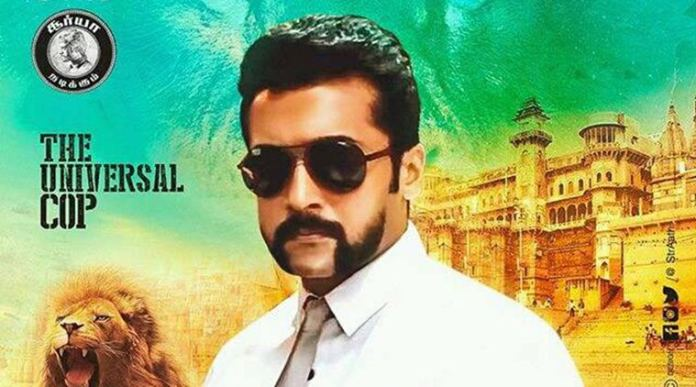 Surya S-3 Post Poned For Vardha Effect