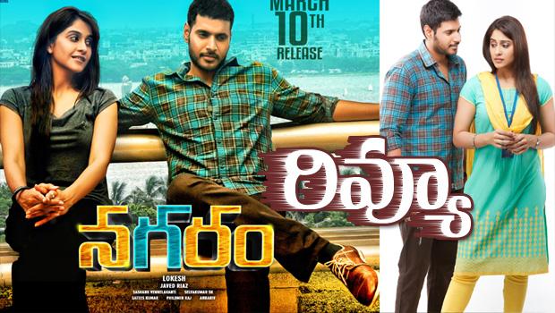 nagaram movie review