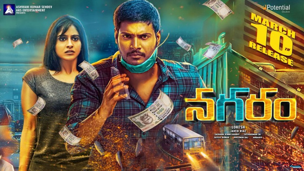 sundeep kishan nagaram movie premier show review